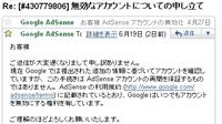 googlead.jpg