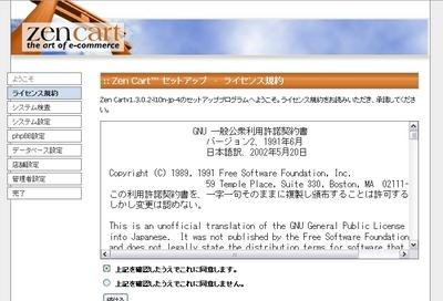 zencart002.jpg