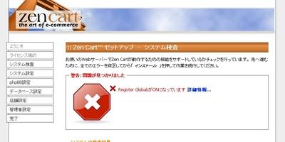 zencart003.jpg