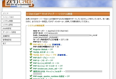 zencart004.jpg