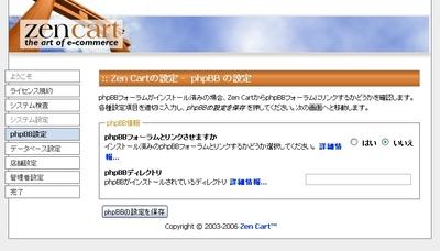 zencart006.jpg