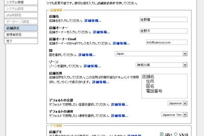 zencart008.jpg